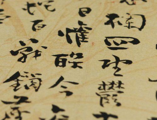 Hány nyelvet beszélnek Kínában?